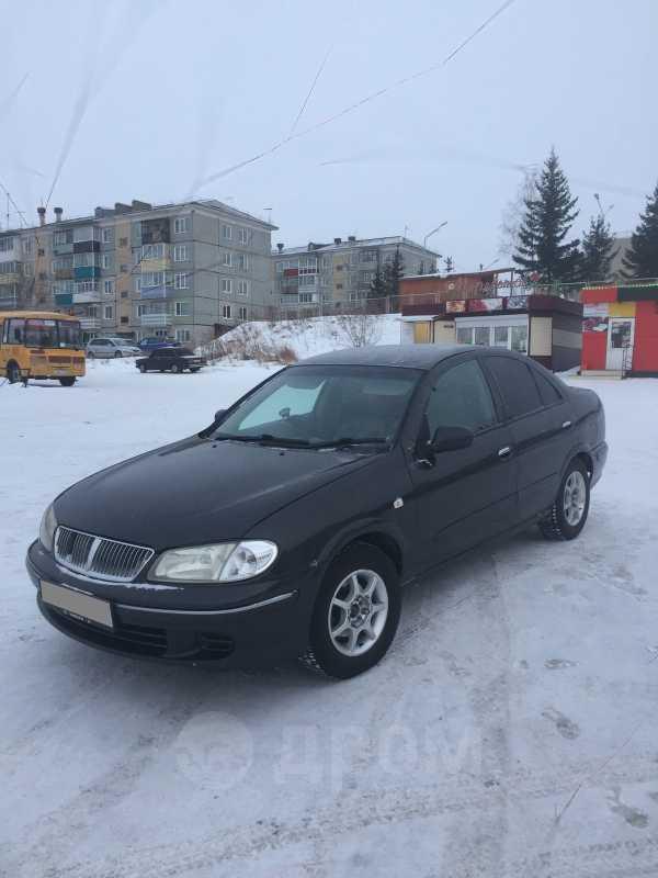 Nissan Sunny, 1999 год, 103 000 руб.