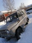 УАЗ 469, 1980 год, 160 000 руб.