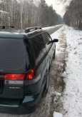 Subaru Legacy, 1994 год, 250 000 руб.