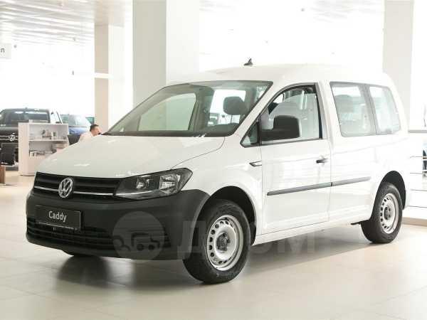 Volkswagen Caddy, 2020 год, 1 554 000 руб.