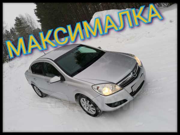 Opel Astra, 2008 год, 289 000 руб.