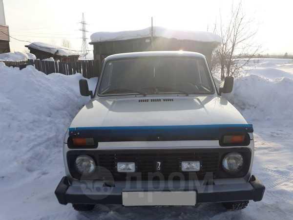 Лада 4x4 2131 Нива, 2008 год, 220 000 руб.