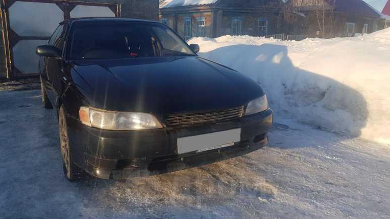 Toyota Mark II, 1992 год, 245 000 руб.