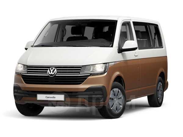 Volkswagen Caravelle, 2020 год, 4 449 200 руб.