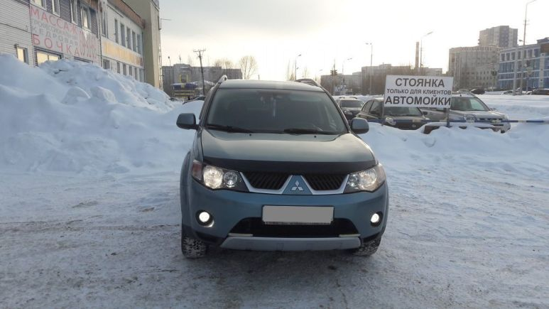 Mitsubishi Outlander, 2008 год, 650 000 руб.