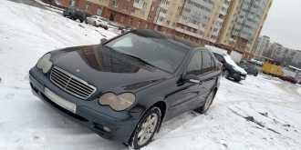 Санкт-Петербург C-Class 2000