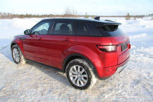 Радужный Range Rover Evoque