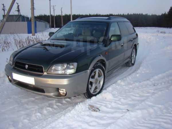 Subaru Legacy Lancaster, 1998 год, 430 000 руб.
