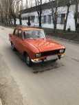 Москвич 2140, 1976 год, 24 000 руб.