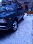 Лада 2104, 1999 год, 39 000 руб.
