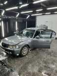 Honda Ascot, 1995 год, 130 000 руб.