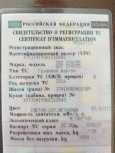 УАЗ Буханка, 2016 год, 410 000 руб.