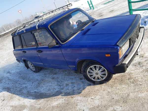 Лада 2104, 2001 год, 40 000 руб.