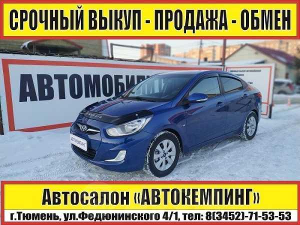 Hyundai Solaris, 2012 год, 507 000 руб.