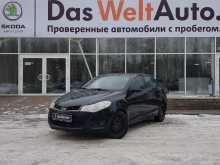 Ярославль Bonus A13 2011