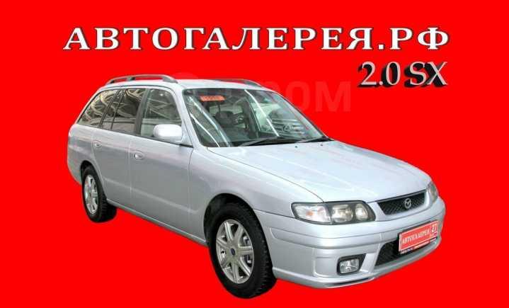 Mazda Capella, 1998 год, 258 000 руб.