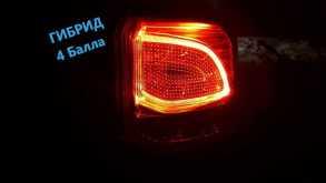 Хабаровск Outlander 2013