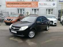 Саратов MK 2011