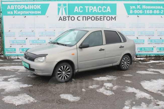 Лада Калина, 2005 год, 125 000 руб.
