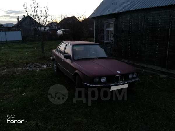 BMW 3-Series, 1984 год, 35 000 руб.