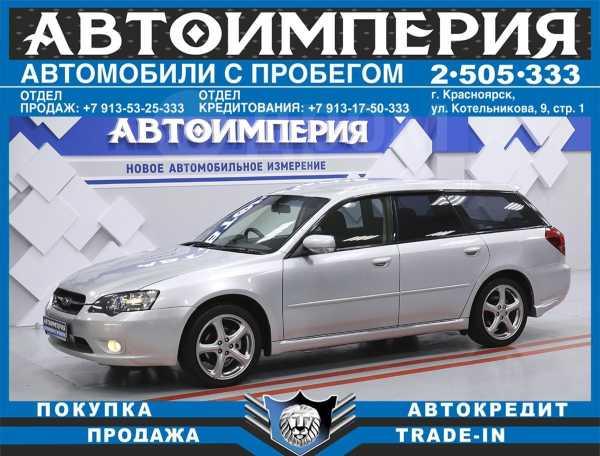 Subaru Legacy, 2003 год, 458 000 руб.