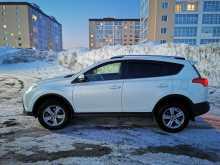 Петропавловск-Камчатский Toyota RAV4 2015