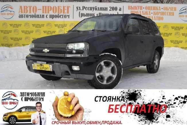 Chevrolet TrailBlazer, 2008 год, 390 000 руб.
