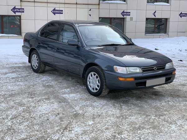 Toyota Corolla, 1993 год, 248 000 руб.