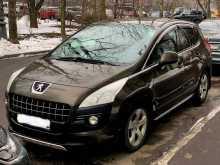 Москва 3008 2011
