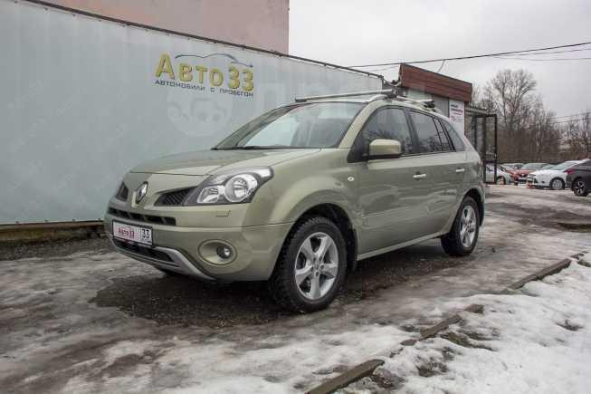 Renault Koleos, 2008 год, 587 000 руб.