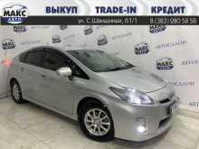 Новосибирск Prius 2011