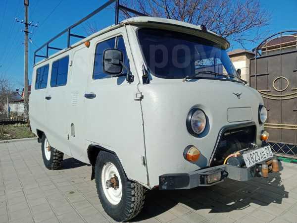 УАЗ Буханка, 1992 год, 150 000 руб.