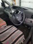 Toyota Voxy, 2005 год, 545 000 руб.