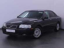 Ростов-на-Дону S80 2004