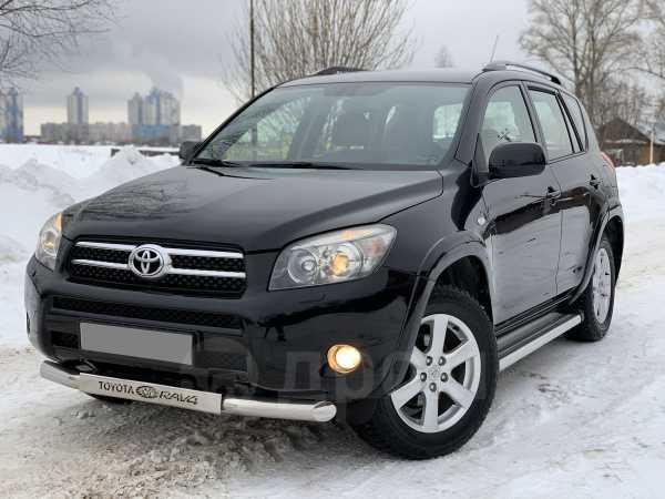 Toyota RAV4, 2008 год, 790 000 руб.