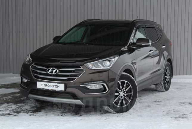 Hyundai Santa Fe, 2016 год, 1 470 000 руб.