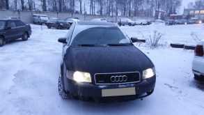 Брянск Audi A4 2002