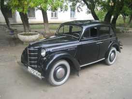 Курган 400 1955