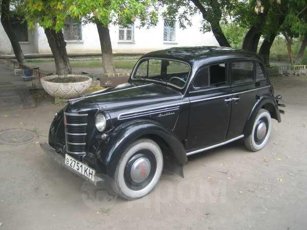 Москвич 400, 1955 год, 450 000 руб.