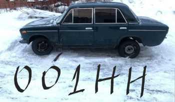 Комсомольск-на-Амуре Лада 2106 1986