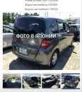 Honda Freed, 2009 год, 569 999 руб.