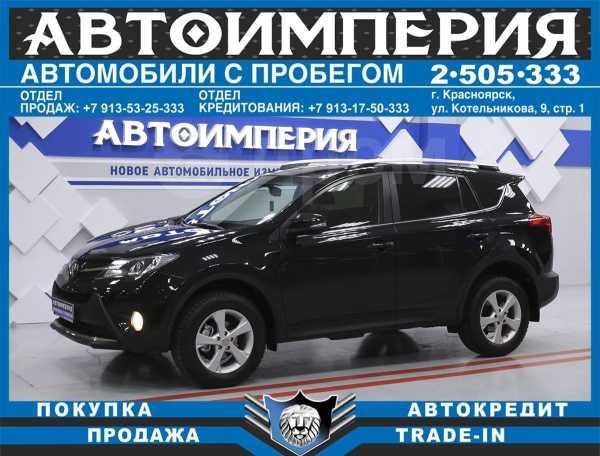 Toyota RAV4, 2014 год, 1 258 000 руб.