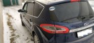 Ford S-MAX, 2011 год, 635 000 руб.