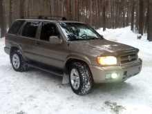 Новосибирск Pathfinder 2002