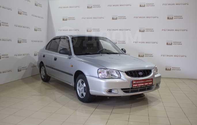 Hyundai Accent, 2007 год, 269 900 руб.