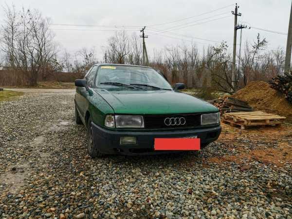 Audi 80, 1987 год, 70 000 руб.