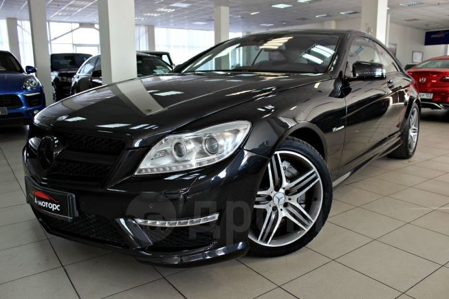Mercedes-Benz CL-Class, 2010 год, 1 490 000 руб.