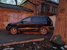 Москва Santa Fe 2002