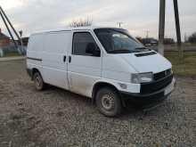 Тбилисская Transporter 1997