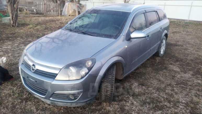 Opel Astra, 2008 год, 252 000 руб.